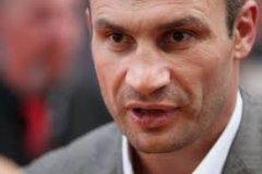 Влада оголосила війну народу України - Кличко