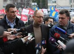 Народна Рада оголосила склад президії
