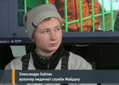 Беркут схопив юну волонтерку з Майдану, вивіз в ліс та побив