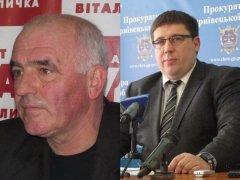 Суд задовольнив клопотання прокуратури про звільнення О.Коломійця від кримінальної відповідальності