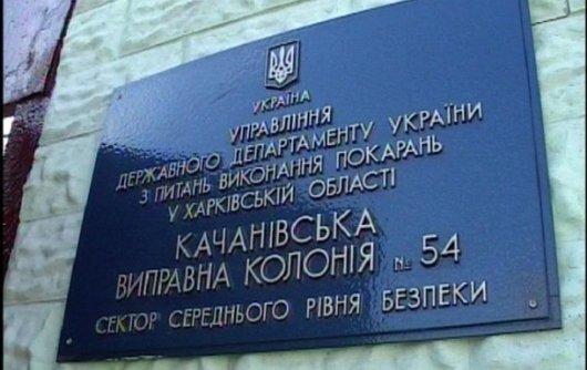 Прес-секретар Клюєва і захисник Тимошенко спростували чутки про зустріч екс-прем'єра і глави АП