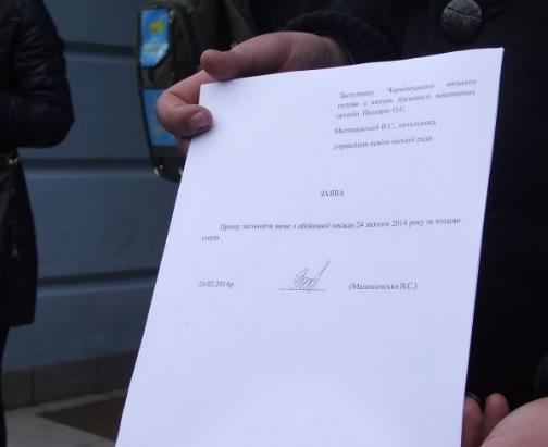 Чернівецькі студенти домоглися свого: Бауер та Малишевська подали у відставку