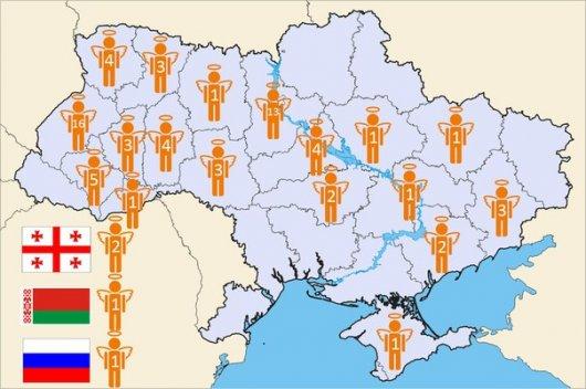 До Небесної сотні злетілися душі з усієї України (Інфографіка)