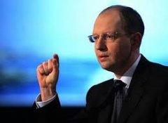 Яценюк назвав умови, за яких він погодиться очолити Уряд