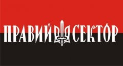 """Активісти """"Правого сектору Буковини"""" встановлять на факультетах ЧНУ скриньки для збору коштів"""