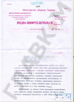Янукович кинув армію проти народу (ДОКУМЕНТИ ДЛЯ ТРИБУНАЛУ)