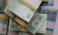 Співробітники Укргазбанку віддадуть свою одноденну заробітну плату родинам загиблих