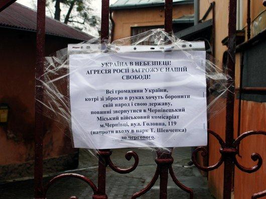 Український народний дім закликає всіх громадян до захисту України