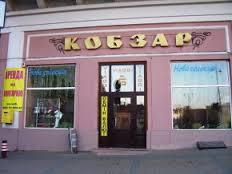 """Чернівчани вимагаюуть повернути """"Кобзар"""""""