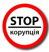 У Чернівцях створено Координаційну раду з протидії корупції