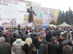 Губернатора Чернівецької області обиратимуть буковинці