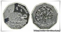 Національний банк України вводить пам'ятну монету