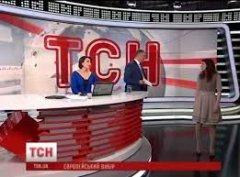 Тетяна Чорновол влаштувала скандал в прямому ефірі. ВІДЕО
