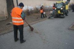 Районні ради Буковини обмежували конкуренцію серед виконавців житлово-комунальних послуг