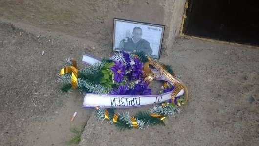 Чернівецького активіста похоронили заживо