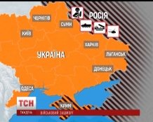 Український адмірал не виключає можливості атаки російських військ на Півночі та Півдні