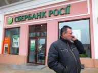 Закрити російські банки у Чернівцях