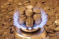 Ціни на газ для населення зростуть на 73% з 1 травня
