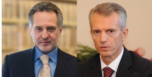 """У схованці Захарченка знайшли докази незаконного придбання """"Інтера"""" Хорошковським"""