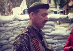 Російський офіцер Стрєлков із групою диверсантів йде на прорив зі Слов'янська - Тимчук