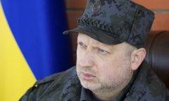 Турчинов підписав указ про військовий резерв СБУ