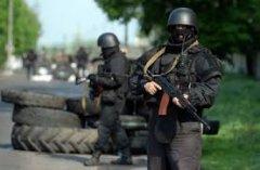 Під Слов'янськом іде бій з терористами