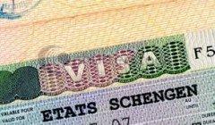 ЄС спростив отримання шенгенської візи для українців