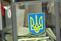За виборами на Буковині спостерігатимуть представники ОБСЄ