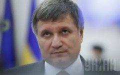 Аваков призначив на високу посаду силовика, що розганяв Майдан