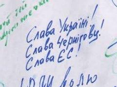 Катеринчук забрав в Одесу з Чернігова Гребенюка, який зносив Євромайдан у Чернігові