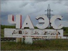 У Чорнобильській зоні збудують могильник
