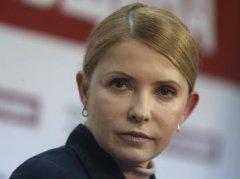 Програма перебування Тимошенко у Чернівцях