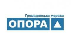 Чернівці напередодні виборів: агітки проти Михайлішина, КВН і дитячі майданчики