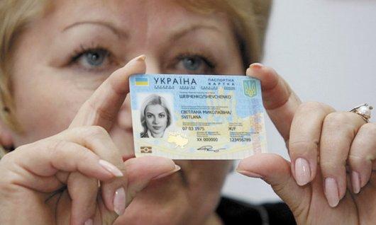 Біометричні закордонні паспорти почнуть видавати з 2015 року