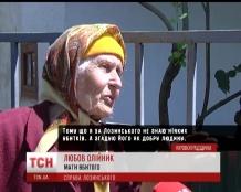 Мати вбитого Лозінським чоловіка зраділа звільненню екс-нардепа