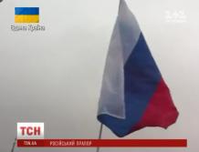 Пікетувальники зірвали прапор з посольства Росії в Києві