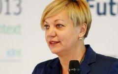 Рада призначила нового главу МЗС, НБУ  та генпрокурора
