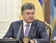Порошенко відновив АТО на Сході України