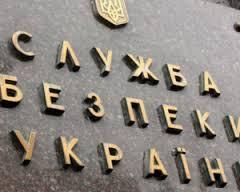 В Україні затримали російських фінансистів Антимайдану