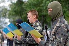"""Присяга батальона """"Донбасс"""" 23.06.2014"""