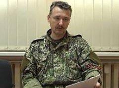 """""""Стрєлок"""" і більша частина терористів втекли зі Слов'янська - Аваков"""