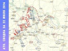 Зведення за 22 липня: бої в Донецьку почали носити локальний вуличний характер