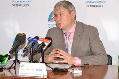 У Чернівцях розповіли про газопостачання в умовах впровадження «надзвичайного стану» в енергетиці