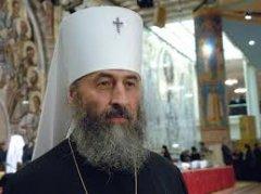 Cвященики Буковини просять прихожан не блокувати дороги