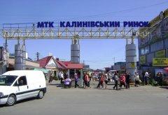 На Калинівському ринку впорядковують інфраструктуру