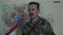 """Бойовики панікують, а """"Стрєлок"""" після втечі з Донецька почав безпробудно пити - Шкіряк"""