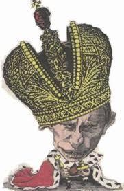 Іуда не-Путящий…