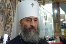 Митрополита Чернівецького і Буковинського Онуфрія обрано предстоятелем УПЦ МП