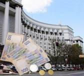 Чернівецька область отримає 10 мільйонів гривень на енергозбереження
