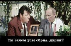 Манікальне прагнення Путіна